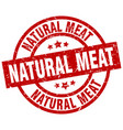 natural meat round red grunge stamp vector image
