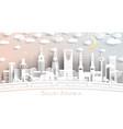 saudi arabia city skyline in paper cut style vector image