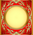 Vintage Golden Frame vector image vector image