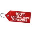 100 satisfaction guarantee label or price tag