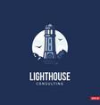 modern professional logo emblem lighthouse vector image
