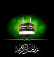 qaaba sharif vector image vector image