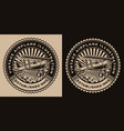 a black and white round emblem with vintage vector image vector image