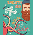 a smooth sea never made a skilled sailor vector image vector image