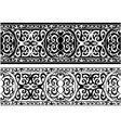 Arabian or persian ornament vector image vector image
