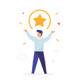 guy raises his hands a star above his head flat vector image vector image