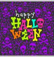 halloween party glow in dark card vector image vector image