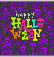halloween party glow in the dark card vector image