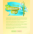 new offer discount sale spring poster text flowers vector image vector image