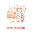 school education concept icon vector image vector image