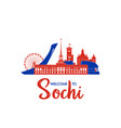 welcome to sochi concept russian landmarks vector image vector image