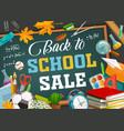 back to school education season supplies sale vector image vector image