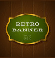 banner on wooden background vector image vector image