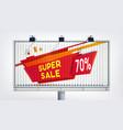 big billboard sale banner vector image vector image
