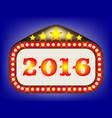 2016 movie theatre marquee
