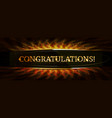 congratulations hand lettering vector image vector image