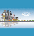welcome to japan skyline with gray buildings blue vector image