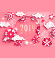 happy chinese new year 2019 year pig paper vector image vector image
