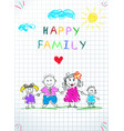 happy family holding hands baby drawing doodle vector image vector image