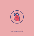 healthy heart icon kawaii style cartoon vector image