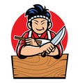 japan chef with cartoon style vector image vector image