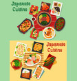 japanese cuisine seafood and meat dishes icon vector image