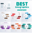 process chart templates for presentation 2 4 5 6 vector image vector image