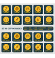 set of ten different cryptocurrency icon vector image vector image
