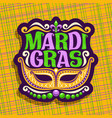logo for mardi gras vector image