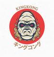 kingkong logo design icon vector image vector image