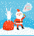 santa claus with little bunny vector image