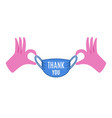 thank you for wearing mask vector image vector image