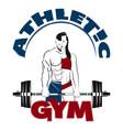 athletic gum 0001 vector image