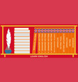 learn english shelf with english textbooks vector image vector image