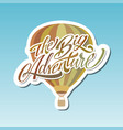 the big adventure hot air baloon lettering vector image vector image