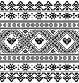 Traditional Ukrainian or Belarusian folk art vector image vector image