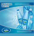drinking water ad realistic vector image vector image