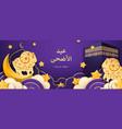 eid al-adha ul-adha holiday paper art with sheep vector image vector image