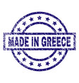 grunge textured made in greece stamp seal vector image
