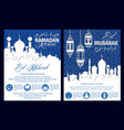 ramadan muslim holy month celebration poster vector image