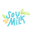 soy milk hand drawn lettering vector image