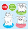 task for children paint the cat with colored vector image vector image