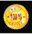 best label-sticker vector image vector image