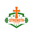 christian sports logo design vector image