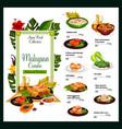 food malaysia malaysian cuisine menu template vector image vector image