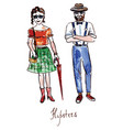 watercolor hipsters girl and boy vector image