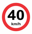 40 kmh speed limit vector image vector image