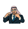 arab businessman isolated on white background vector image