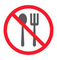 no eating glyph icon prohibition and forbidden vector image vector image