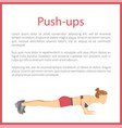 push ups poster with text vector image vector image